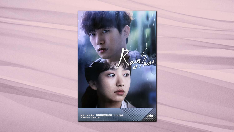 「ただ愛する仲」韓国版プレスシート(サインなし)