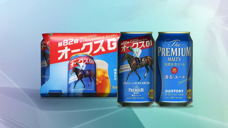 サントリー ザ・プレミアム・モルツ<香る>エール「オークス記念缶」(350ml)× 6本パック
