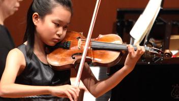 「奏でる夢・みらい」クラシック・ヨコハマ<br>第64回 全日本学生音楽コンクール 全国大会 in 横浜