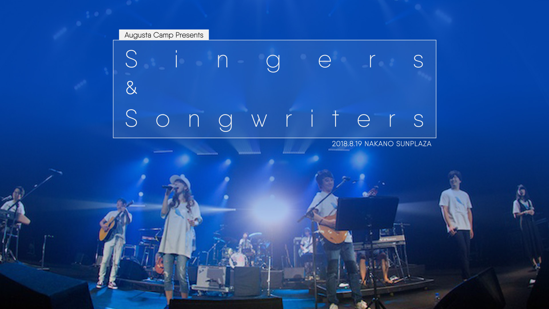 "Augusta Camp Presents ""Singers & Songwriters"""
