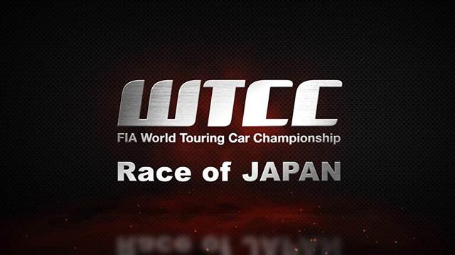 WTCC Race of JAPAN