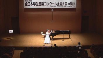 若き天才たちの夢舞台「クラシック・ヨコハマ」