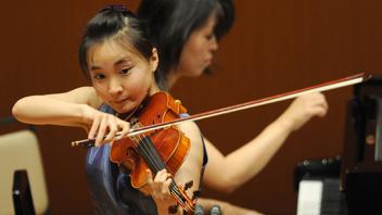 「音楽に希望をのせて ~横浜から友情のメッセージ~」<br>クラシック・ヨコハマ<br>第65回 全日本学生音楽コンクール 全国大会 in 横浜