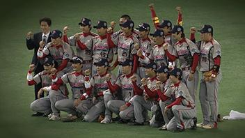 東京ドーム対決!韓流スターvsプロ野球OB