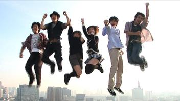JUMP!~舞台にかける夢、跳んだ!~