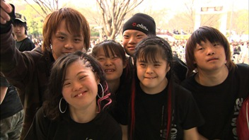 ONE+LOVE WORLD2008 世界ダウン症の日