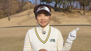 lpga-golfjuku_prof_ogawa.jpg