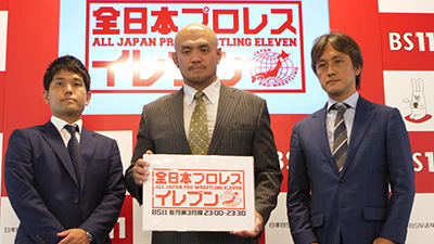 professional-wrestling_Press-conference01.jpg