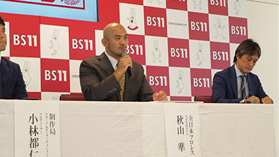 professional-wrestling_Press-conference02.jpg