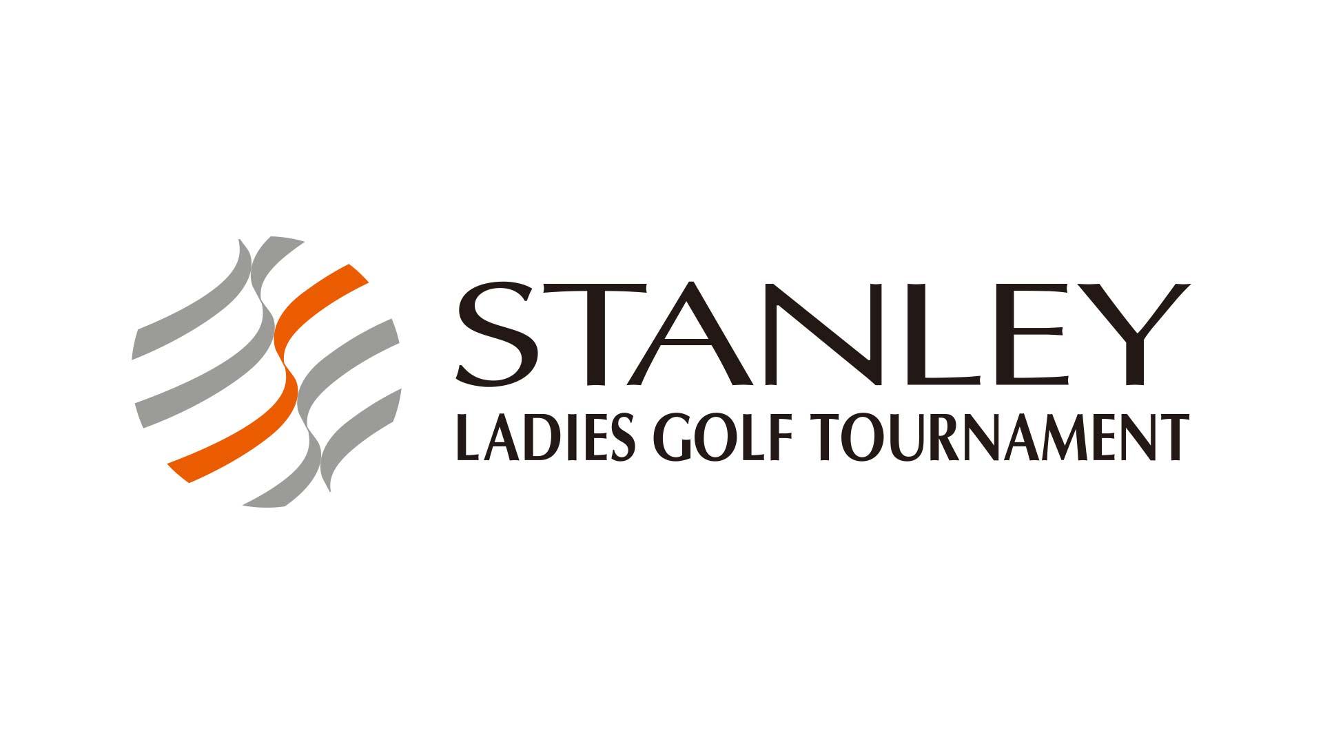 スタンレーレディスゴルフトーナメント