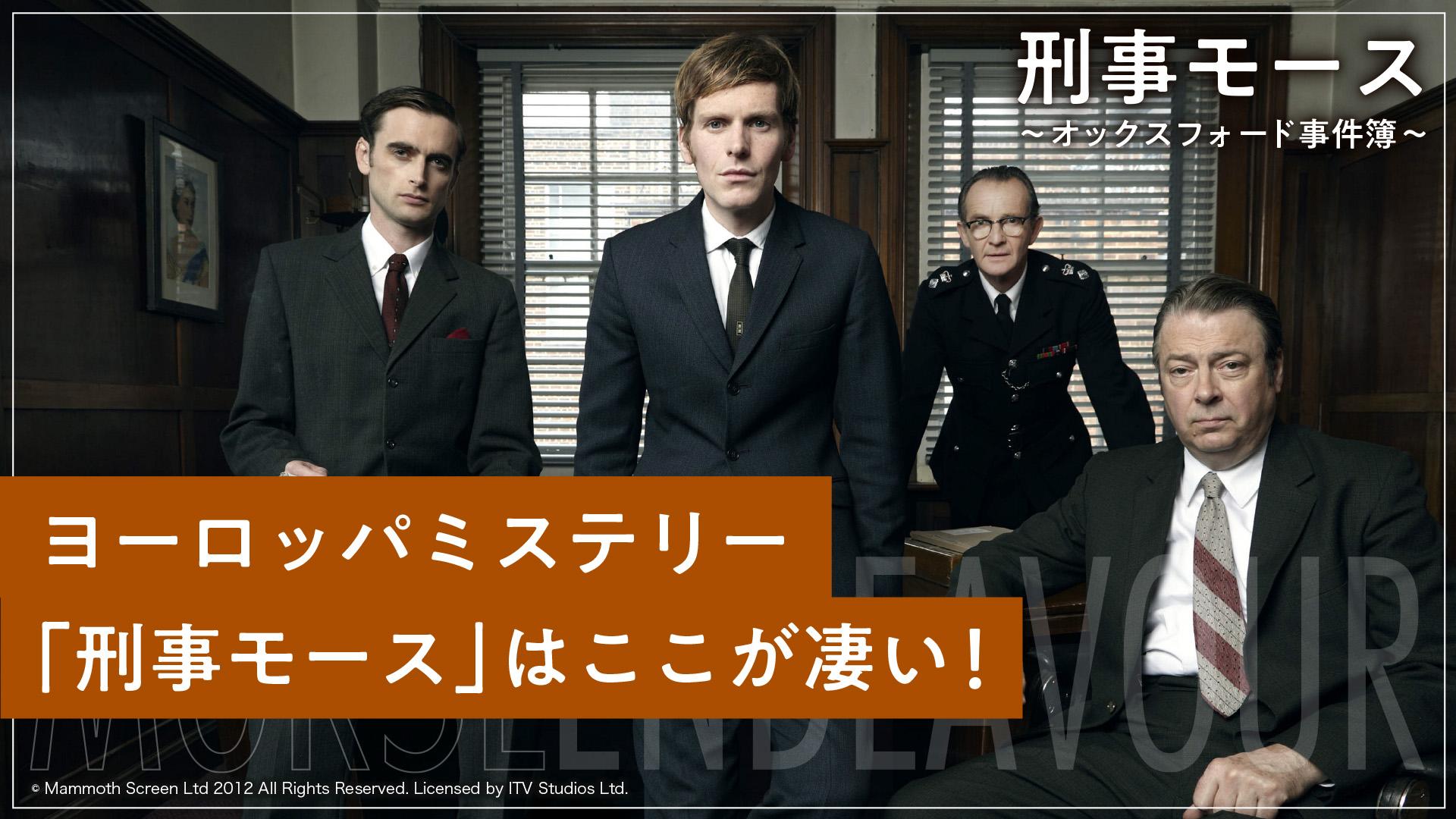 番組 きさらぎ 駅 テレビ