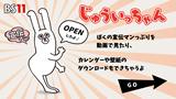 BS11宣伝マン じゅういっちゃん