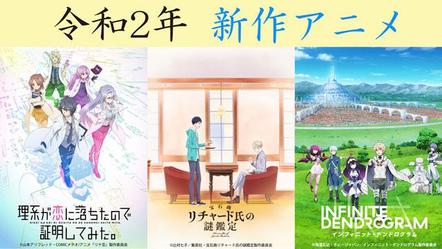 大人気アニメシリーズ