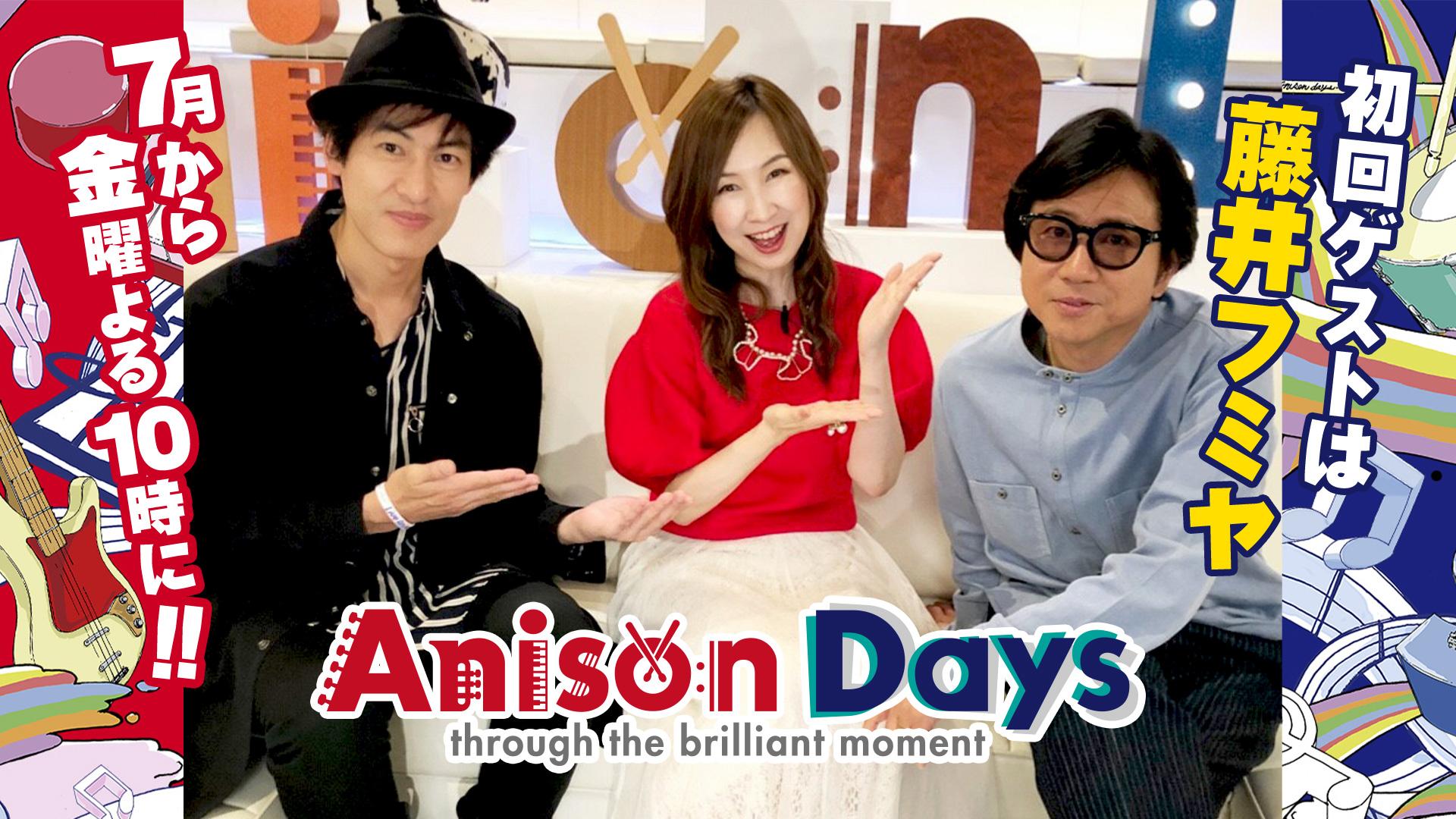 anison7月から金曜10時
